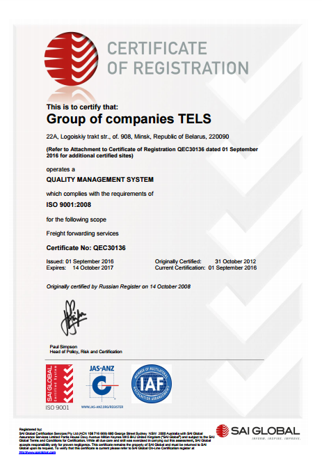 TELS - international logistic company, private cargo transport owner