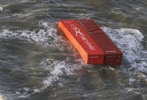 Shipping Lines Lose Containers at Sea. How to Protect Your Interests?